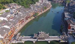 Scenery of Fenghuang ancient town