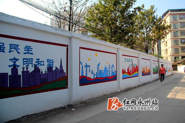 特色手绘墙炫彩蓝山街头