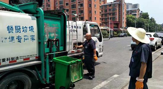 【战高温】餐厨垃圾处理工:与高温赛跑,每天收集10吨餐厨垃圾