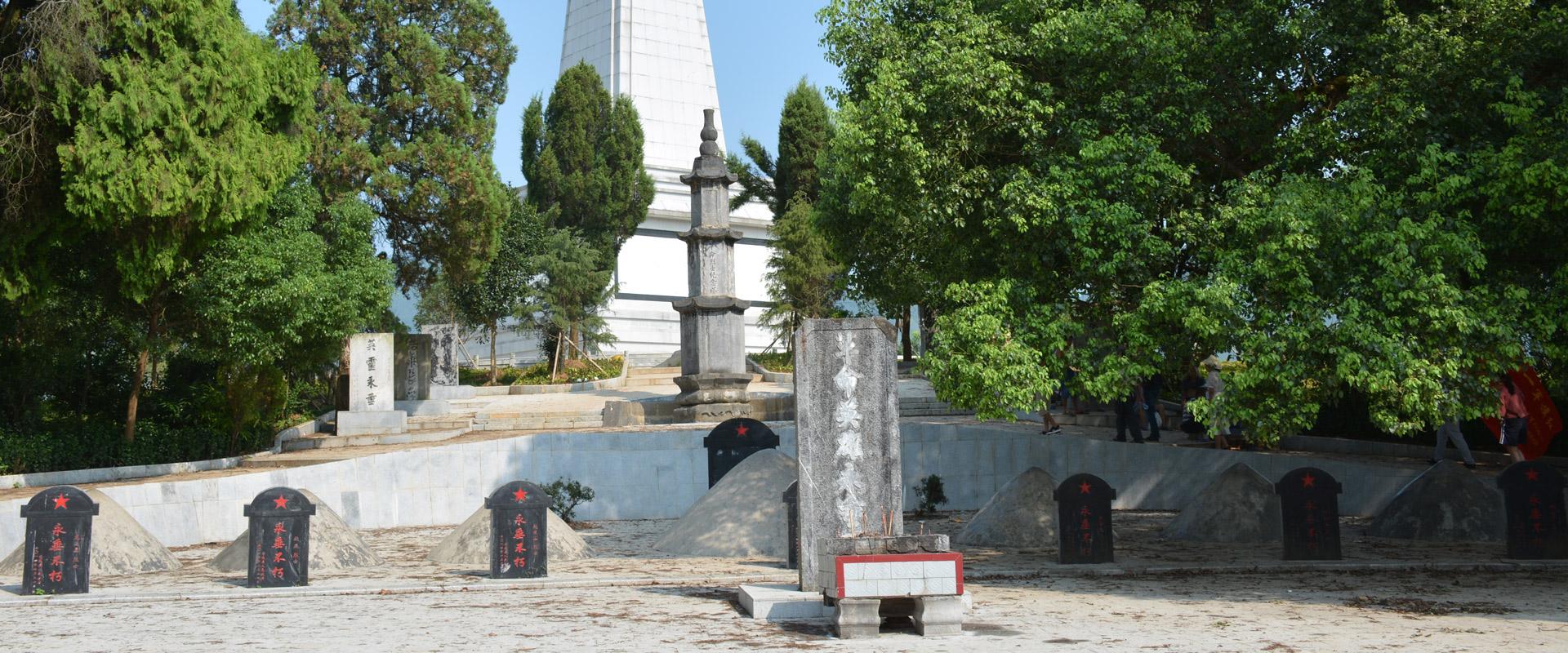 宁远行:青山埋忠骨,宁远烈士陵园中,革命先烈们长眠于此,见证祖国的繁荣昌盛。