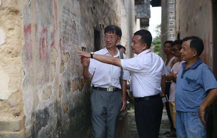 汝城发现83年前毛泽东朱德署名《出路在哪里》张贴宣传单