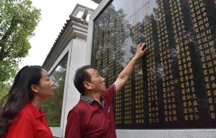 【八一军旗红】敢为湘人先 探访湘南起义中的耒阳风云
