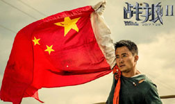 'Wolf Warrior 2' promotes how China will always protect its nationals