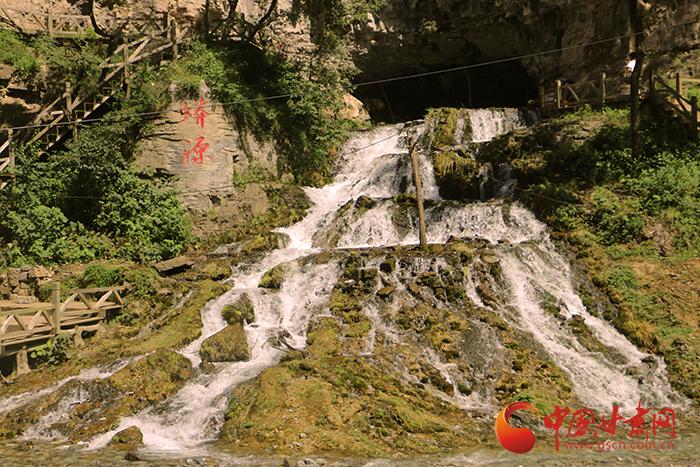山西阳城县蟒河风景区:天然氧吧 猕猴的乐园