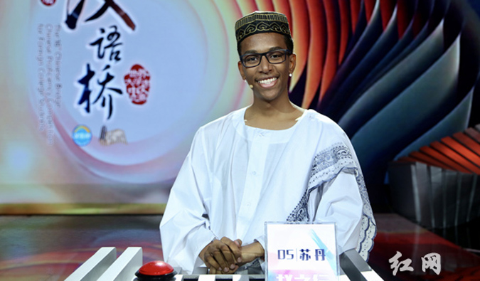 Zhao Zhihang from Sudan was crowned the winner