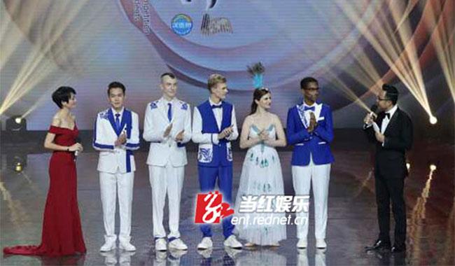 汪涵、杨乐乐携手主持《汉语桥》