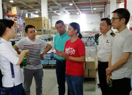 湖南省商务厅联合长沙海关赴广州南沙调研跨境电商网购保税进口模式