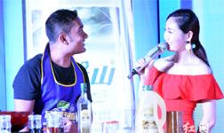 Foreign friends enjoy Qiyunshan cooking contest