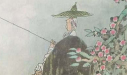 Learning Chinese Poem: A Fisherman's Song