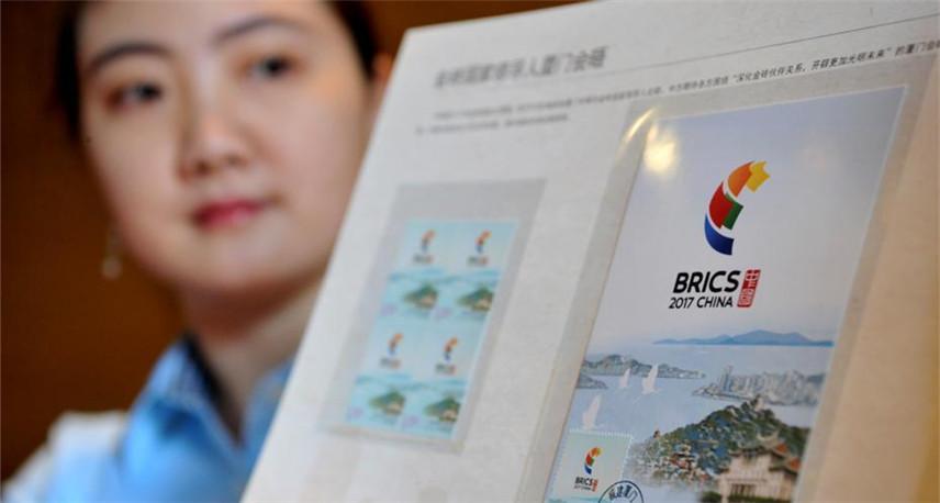 中国首枚金砖题材邮票在厦门首发