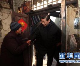 """习近平新发展理念 引领中国""""不平凡的五年"""""""
