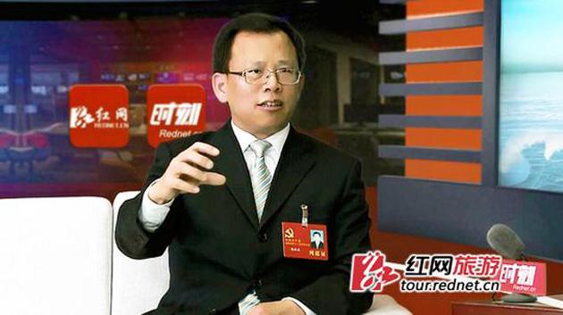 解读|省旅发委主任详解湖南实施《旅游法》办法