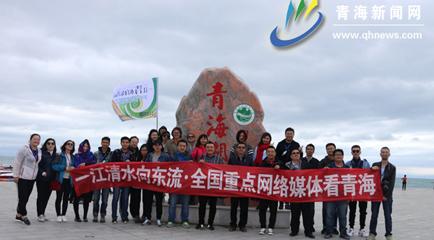 自然美、生态美!全国网媒点赞青海湖生态美景