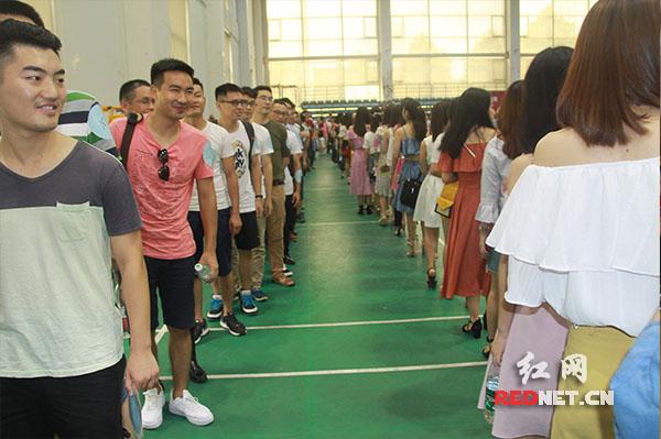 """""""情定七夕・就约你""""相亲活动在湖南省青少年活动中心举行"""
