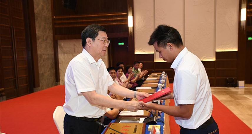 湖南表彰2017年全省抗洪救灾先进集体和先进个人