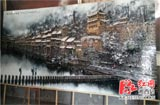 Eight Intangible Cultural Heritage Works of Western Hunan Set World's Records