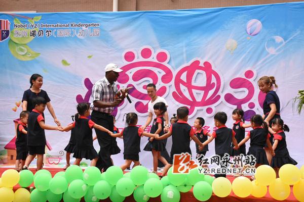 永州诺贝尔国际幼儿园举行开学典礼