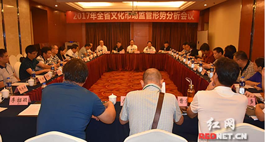 湖南省为党的十九大召开营造良好的文化市场环境