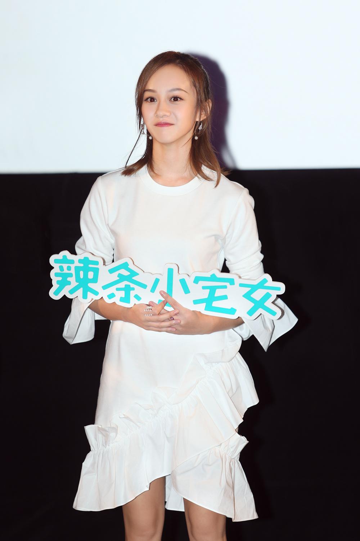 《大人视频》今日开播陆妍淇变身花痴小迷妹不机班长v大人图片