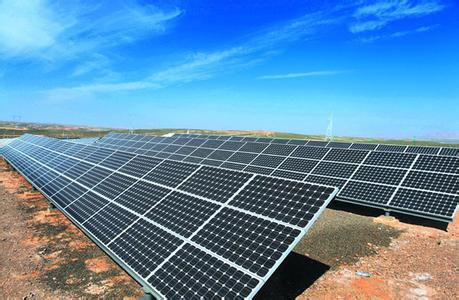 国家电投光伏发电总装机超1000万千瓦