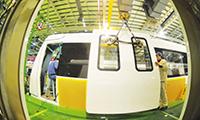 湖南发展成绩单地区生产总值破3万亿
