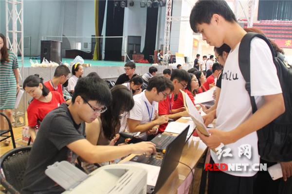 湖南商学院:新生网络报到率达91