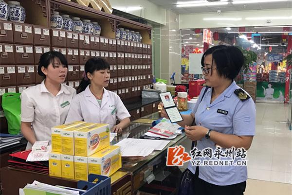 冷水滩区扎实推进零售药店GSP认证跟踪检查