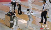 长沙市第九届运动会击剑比赛举行