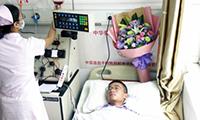 小伙捐献骨髓延续女童生命