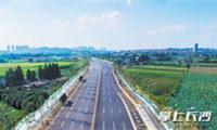 开福大道全线通车 可直达望城区
