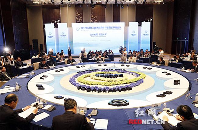 2017年泛珠三角区域合作行政首长联席会议在长沙召开