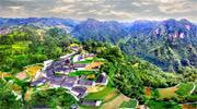 Beautiful Shibadong Village
