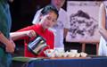 """""""经开杯""""永州市青年文化创意大赛决赛举行"""