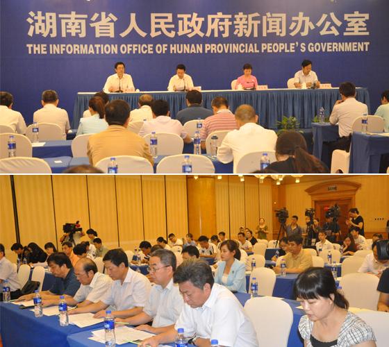湖南省迎接党的十九大系列新闻发布会:全省医疗卫生体制改革发展成就
