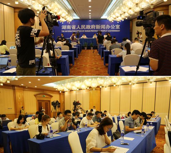 湖南省迎接党的十九大系列新闻发布会:全省脱贫攻坚工作成就