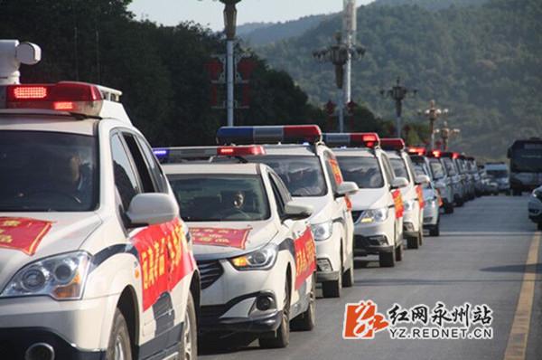 东安县公安局组织开展禁赌街面宣传