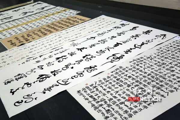 首届全国书法院作品联展将在湘举办 展出全国16家书法院的223件作品