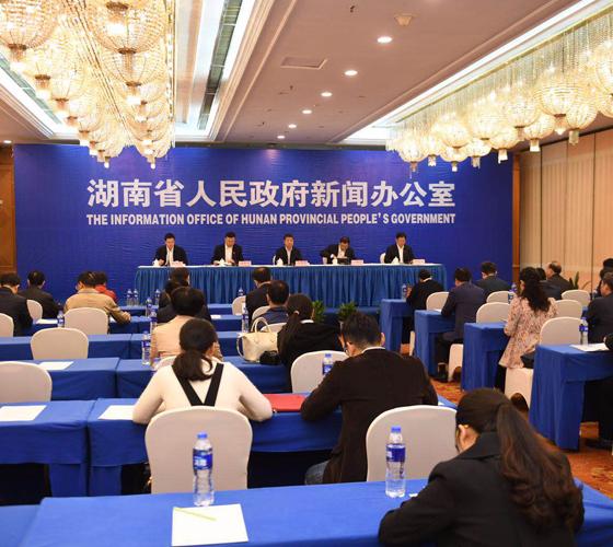 湖南省迎接党的十九大系列新闻发布会:重点发布全省财政改革发展成果