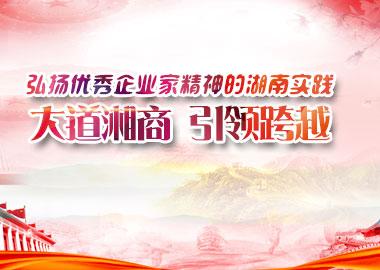http://images.rednet.cn/articleimage/2017/10/16/1508417.jpg