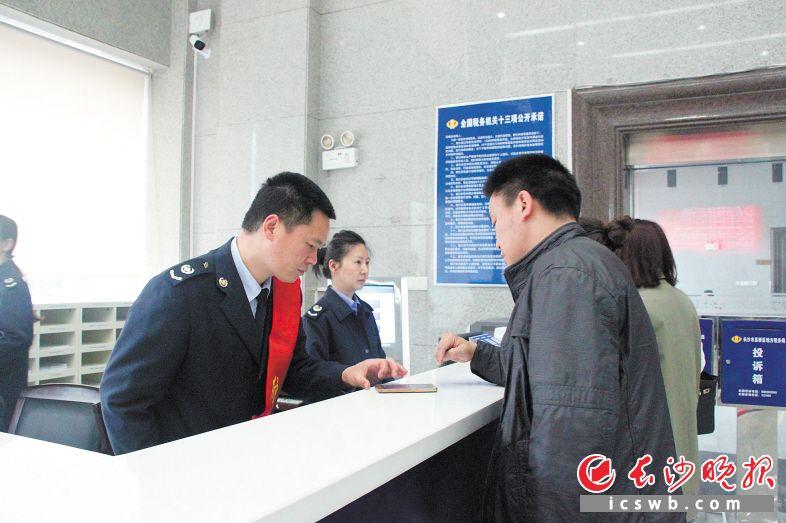 长沙高新区地税局导税服务人员为纳税人答疑。均为谭娉 摄