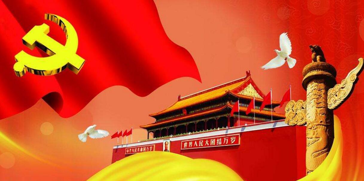 【报告大家谈】徐晨光 郝涛:新时代党的建设新要求