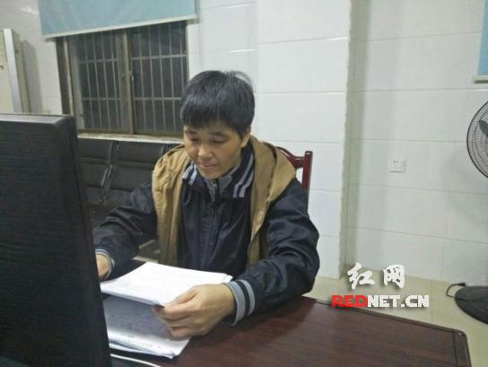 时光荏苒 初心不改--记衡南泉湖镇中心小学教师