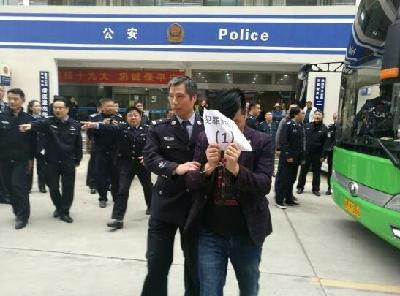 滁州警方破获特大跨省诈骗案 涉案金额300余万