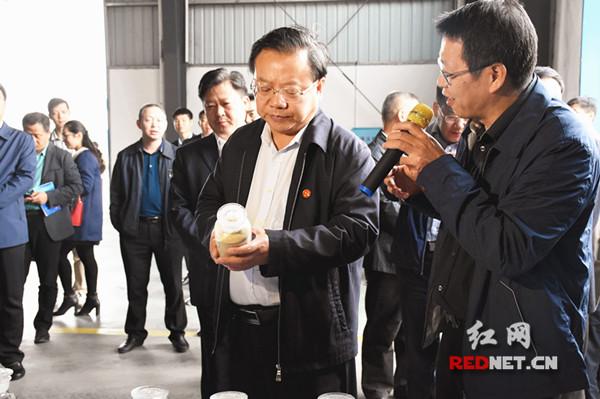 郴州市召开2017年第三季度园区现场推进会