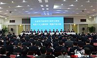 全省市厅级领导干部学习贯彻党的十九大精神第一期集中轮训班开班