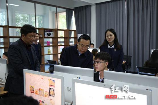 向力力湖南信息学院调研时要求: