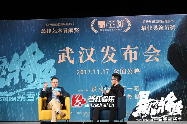 《暴雪将至》被评低配版《白日烟火》 导演董越:不接受