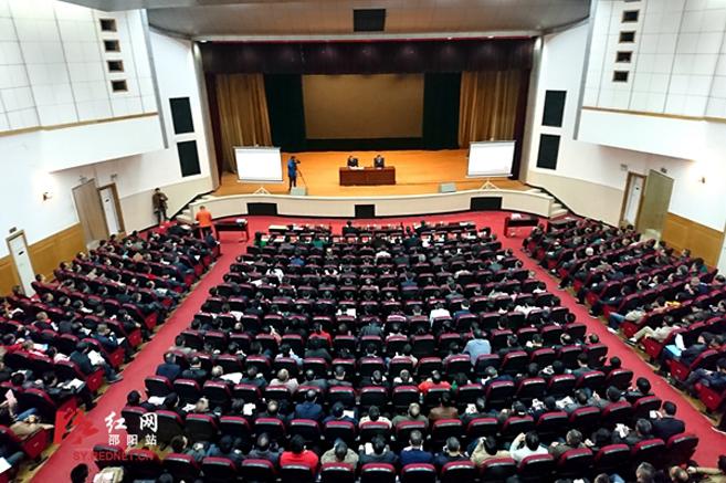 湖南省委宣讲团到邵阳宣讲党的十九大精神 反响热烈