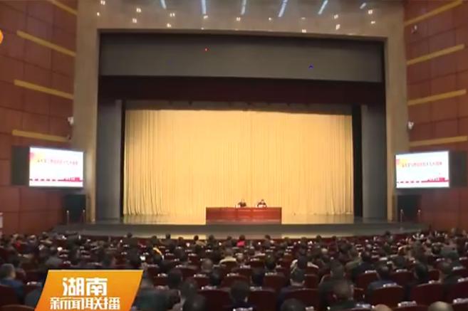 真学真懂 真抓实干 湖南省委宣讲团在岳阳宣讲十九大精神
