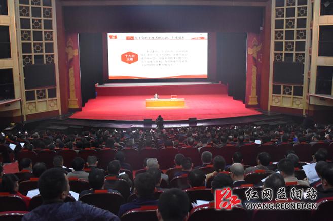 瞿海主持召开十九大精神省委宣讲团报告会